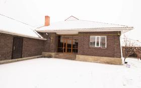 5-комнатный дом, 250 м², 10 сот., Мкр Восточный 1 — Шыгыс за 50 млн 〒 в Талдыкоргане
