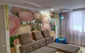 3-комнатная квартира, 64 м², 1/5 этаж, мкр Юго-Восток, Таттимбета 14 за 23.1 млн 〒 в Караганде, Казыбек би р-н