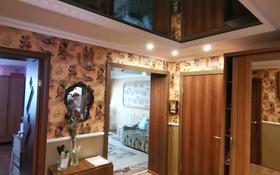 3-комнатная квартира, 66 м², 5/5 этаж, Восток-3 за 15 млн 〒 в Караганде, Октябрьский р-н