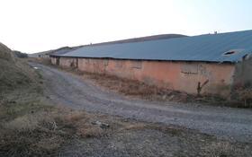 ферма кошара сарай мал кора за 150 000 〒 в Шымкенте, Каратауский р-н