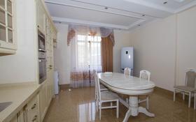 5-комнатный дом помесячно, 300 м², 12.5 сот., мкр Таусамалы, 1-ая линия 146 за 1.1 млн 〒 в Алматы, Наурызбайский р-н