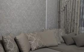 3-комнатная квартира, 63 м², 2/5 этаж, Ярославская за 15.5 млн 〒 в Уральске
