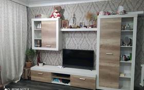1-комнатная квартира, 40.2 м², 1/9 этаж, Сатпаева 50 за 5.1 млн 〒 в Экибастузе