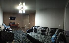2-комнатная квартира, 44.1 м², 5/5 этаж, Крылова 86 — Лихарева за 13.9 млн 〒 в Усть-Каменогорске