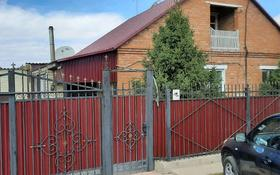 3-комнатный дом, 97 м², 6 сот., Поселок Красина за 28 млн 〒 в Усть-Каменогорске