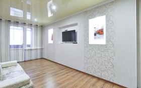 1-комнатная квартира, 45 м² посуточно, Микрорайон Астана 45 за 5 000 〒 в Уральске