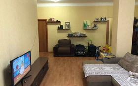 3-комнатная квартира, 91.2 м², 6/16 этаж, Валиханова 12 за ~ 33.3 млн 〒 в Нур-Султане (Астана), р-н Байконур