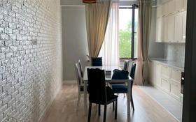 4-комнатная квартира, 150 м², 2/7 этаж помесячно, Митина 4 за 800 000 〒 в Алматы, Медеуский р-н