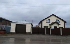 6-комнатный дом, 240 м², 10 сот., улица Кулибина 24/1 за 25 млн 〒 в Темиртау
