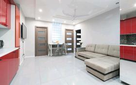3-комнатная квартира, 90 м², 2/17 этаж посуточно, 17-й мкр 3 за 20 000 〒 в Актау, 17-й мкр