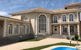 7-комнатный дом поквартально, 520 м², 12 сот., мкр Алатау за 3.3 млн 〒 в Алматы, Бостандыкский р-н