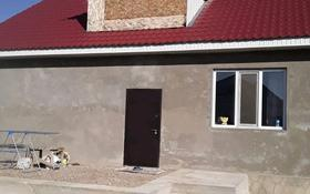 4-комнатный дом, 150 м², 8 сот., Тегисова 103 за 22 млн 〒 в Каскелене