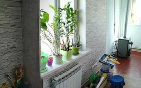 3-комнатный дом, 86 м², 6 сот., Юбилейная — Навои за 38 млн 〒 в Алматы, Бостандыкский р-н