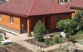 4-комнатный дом, 142 м², 10 сот., Акан серi 20 за 31.7 млн 〒 в Жибек Жолы