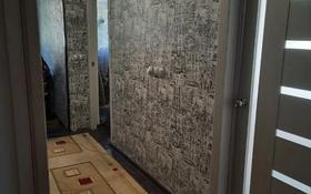3-комнатная квартира, 61 м², 1/9 этаж, Потанина 37 за 23.5 млн 〒 в Усть-Каменогорске