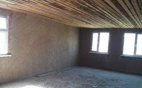 2-комнатный дом, 100 м², 5 сот., Сарыарка за 4 млн 〒 в Уральске