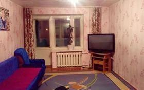 3-комнатная квартира, 58 м², 3/5 этаж, Микрорайон ЩИПТ 1 за 14 млн 〒 в Щучинске