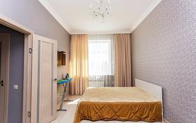 1-комнатная квартира, 45 м², 1 этаж посуточно, Кабанбай Батыра 58Б за 10 000 〒 в Нур-Султане (Астана), Есиль р-н