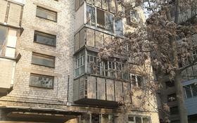 3-комнатная квартира, 61 м², 3/5 этаж, Пушкина 32 за 13 млн 〒 в Каскелене