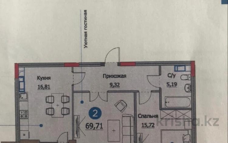 2-комнатная квартира, 70 м², 11/12 этаж, Мухамедханова — 306 за 28.5 млн 〒 в Нур-Султане (Астана), Есиль р-н