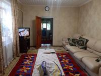 5-комнатный дом, 54 м², 4.7 сот.