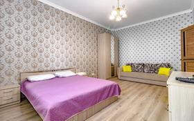 1-комнатная квартира, 40 м², 4/9 этаж посуточно, Бектурова 1 — Туран за 10 000 〒 в Нур-Султане (Астана), Есиль р-н