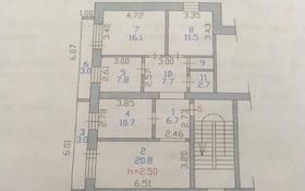 4-комнатная квартира, 91 м², 3/3 этаж, Аюченко 13 за 15 млн 〒 в Семее