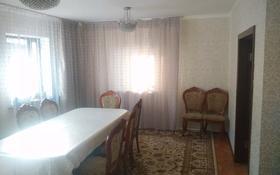 6-комнатный дом, 200 м², 6 сот., мкр Тастыбулак, Пекинская за 57 млн 〒 в Алматы, Наурызбайский р-н