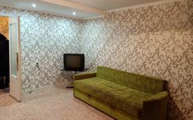3-комнатная квартира, 65 м², 6/9 этаж помесячно, Мкр Восток-3 16 за 85 000 〒 в Караганде, Октябрьский р-н