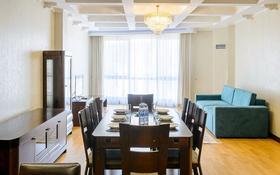 4-комнатная квартира, 180 м², 6/7 этаж посуточно, Фурманова 301 — Хаджи Мукана за 45 000 〒 в Алматы, Бостандыкский р-н