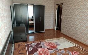 1-комнатная квартира, 30 м² помесячно, Казахстанская 121 за 45 000 〒 в Шахтинске