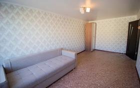 1-комнатная квартира, 36 м², 5/5 этаж, Мкр Гарышкер за 7 млн 〒 в Талдыкоргане