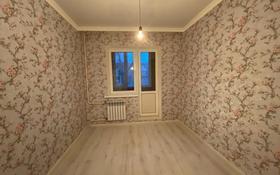 4-комнатная квартира, 77.7 м², 3/5 этаж, Водник 2 за 22 млн 〒 в мкр Водник-2