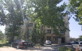 Офис площадью 32 м², Толстого 122 за 1 750 〒 в Шымкенте, Енбекшинский р-н