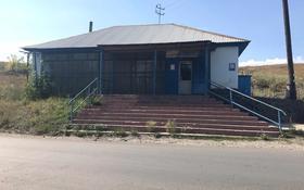 Магазин площадью 187 м², Панфилова 42 за 16.5 млн 〒 в