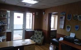 Офис площадью 61 м², Тарана 171 за 15 млн 〒 в Костанае
