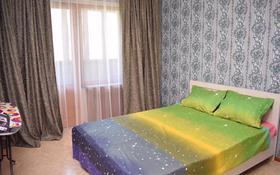 4-комнатная квартира, 100 м², 4/5 этаж посуточно, мкр Аксай-3А 63 за 16 000 〒 в Алматы, Ауэзовский р-н