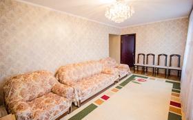 3-комнатная квартира, 58 м², 4/5 этаж, Мкр Самал за 13.2 млн 〒 в Талдыкоргане