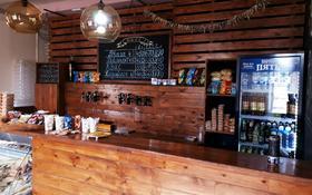 Кафе за 4.2 млн 〒 в Нур-Султане (Астана), Алматы р-н