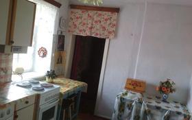 4-комнатный дом, 70 м², 10 сот., 2-ой Рудник за 4.8 млн 〒 в Караганде, Октябрьский р-н