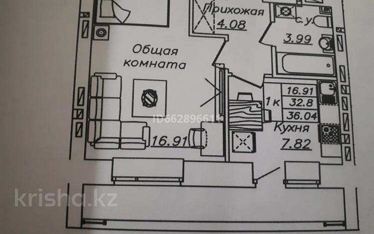 1-комнатная квартира, 36.04 м², 8/10 этаж, К. Мухамедханова 12 за 13 млн 〒 в Нур-Султане (Астана), Есиль р-н