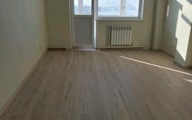 1-комнатная квартира, 43 м², 10/10 этаж, проспект Ильяса Есенберлина 13/2 за 11.8 млн 〒 в Усть-Каменогорске