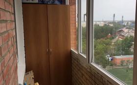3-комнатная квартира, 148 м², 8/9 этаж, Козыбаева — Шевченко за 37.5 млн 〒 в Костанае