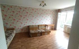 1-комнатная квартира, 31 м², 4/5 этаж, Добролюбова 37 за 10.5 млн 〒 в Усть-Каменогорске
