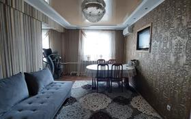4-комнатная квартира, 84 м², 5/5 этаж, Жастар 23 за 29.5 млн 〒 в Усть-Каменогорске