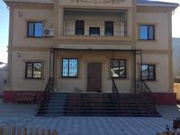 """7-комнатный дом, 1000 м², 10 сот., мкр """"Шыгыс 2"""" 219 за 97 млн 〒 в Актау, мкр """"Шыгыс 2"""""""