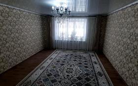 3-комнатная квартира, 79.4 м², 1/5 этаж, улица Павла Корчагина 84 за 16.5 млн 〒 в Рудном