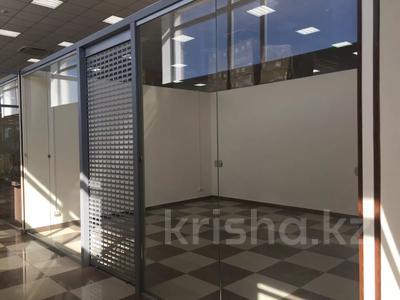 Бутик площадью 40 м², Луначарского 6 за 2 750 〒 в Павлодаре — фото 3