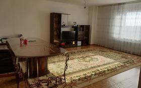 3-комнатная квартира, 140 м², 10/12 этаж, Республики 1/3 за 24.5 млн 〒 в Караганде, Казыбек би р-н