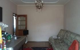 3-комнатная квартира, 65 м², 2/5 этаж, 3-й переулок Менделеева за 12.5 млн 〒 в Таразе